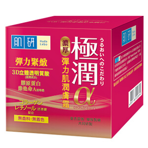 9. Hada Labo Retinol Lifting & Firming Cream (50 ml)