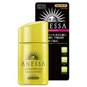 9. Anessa Perfect BB Base Beauty Booster (25 ml)
