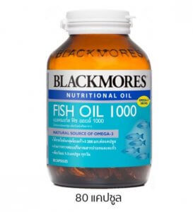 6. Blackmores - Fish Oil 1000