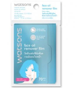 8. Watsons Face Oil Remover Film