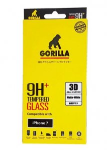 4. Gorilla 3D Real Curved (Matte White)